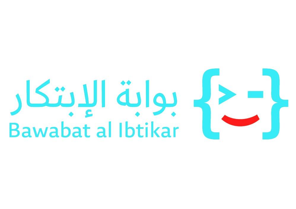 Bawabat Al Ibtikar logo